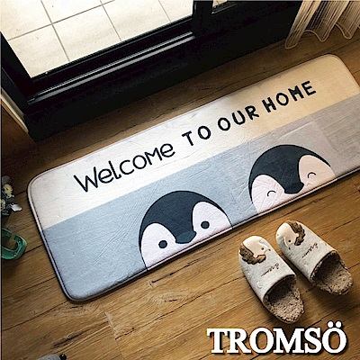 TROMSO 簡單生活超柔軟舒適特長地墊-M 240 小圓頭企鵝