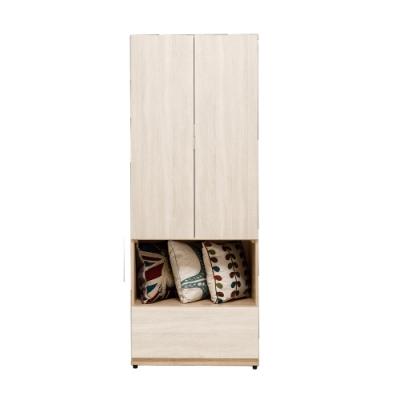 H&D 葛瑞絲2.5尺雙門衣櫃