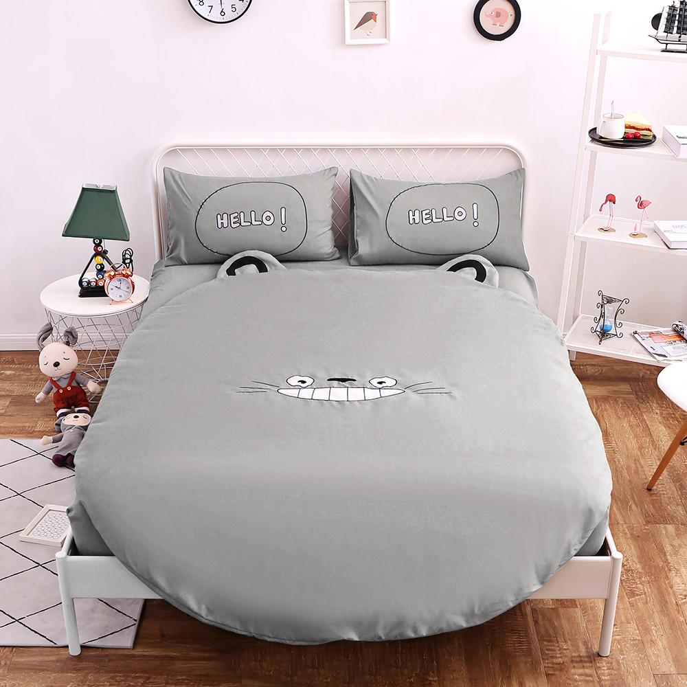 HUEI生活提案 柔絲絨圓形被套床包五件組 加大含被芯 熊熊灰