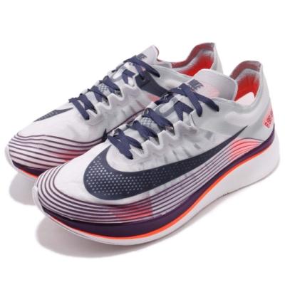 Nike 慢跑鞋 Zoom Fly SP 低筒 運動 男鞋  NikeLab 路跑 馬拉松 避震 透氣 白 紫 AA3172500