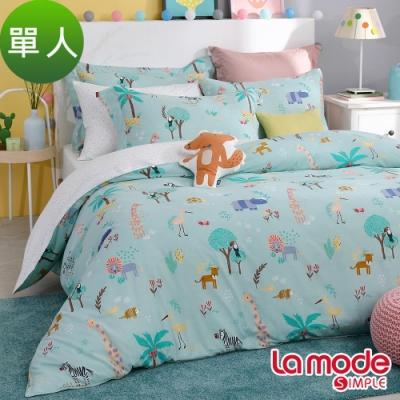 La Mode寢飾 森巴嘉年華100%精梳棉兩用被床包組(單人)