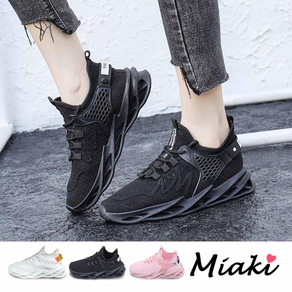Miaki-休閒鞋.舒適透氣厚底老爹鞋 (黑色系)