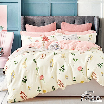 FOCA靜蕾-單人-100%精梳純棉三件式兩用被床包組