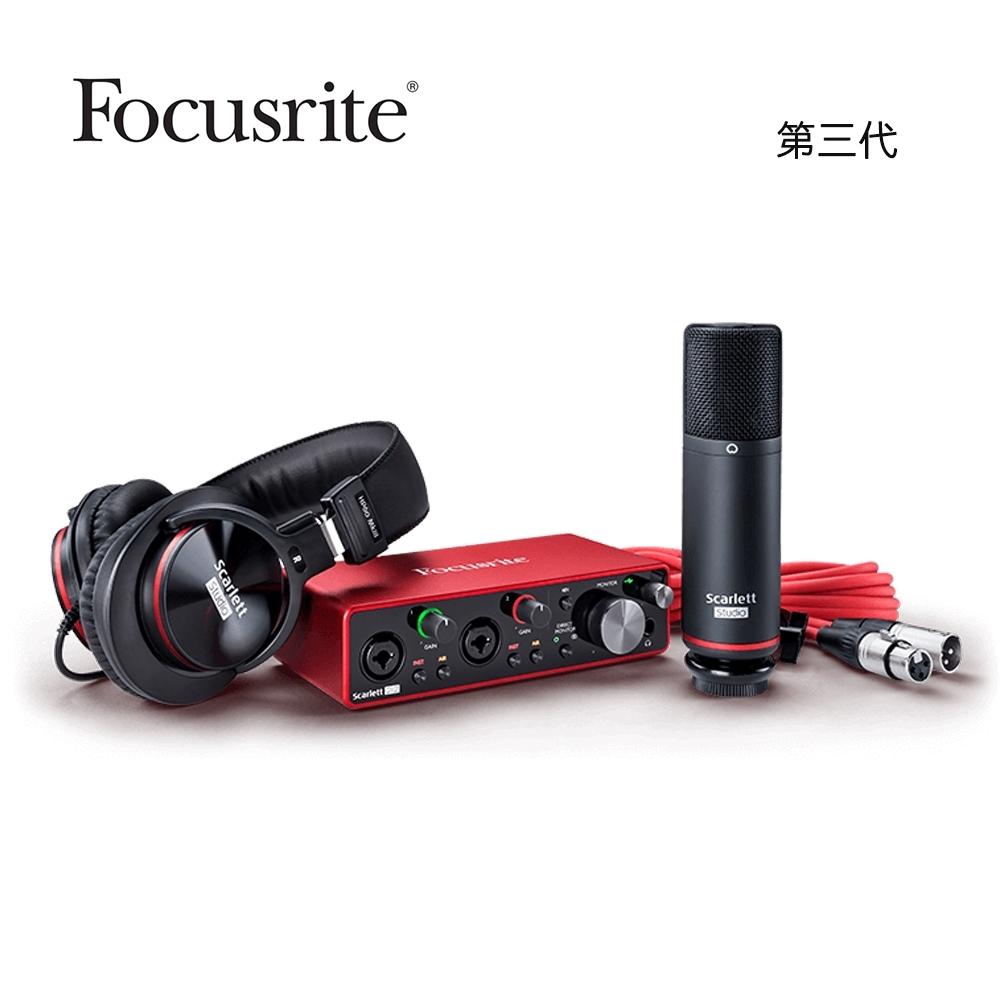 [無卡分期-12期] Focusrite 2i2 Studio Pack 錄音套組 第三代