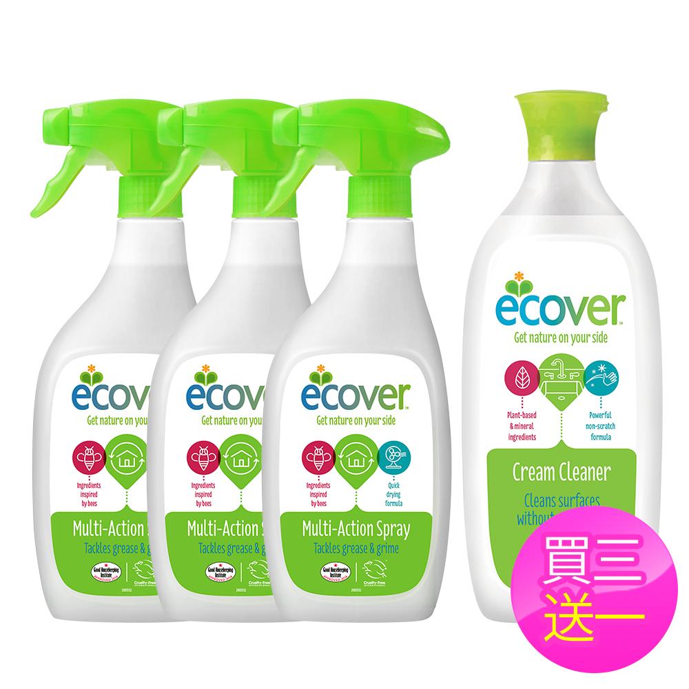 ECOVER宜珂 廚房及各式表面清潔噴劑(買三送一)