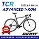 GIANT TCR ADVANCED 1 KOM 王者不敗碳纖公路車(2022年式) product thumbnail 2