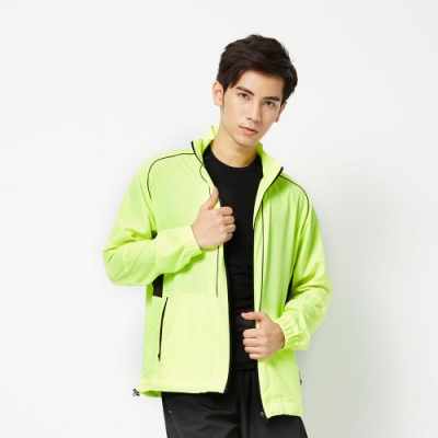 【FIVE UP】男款抗UV風衣外套-淺黃