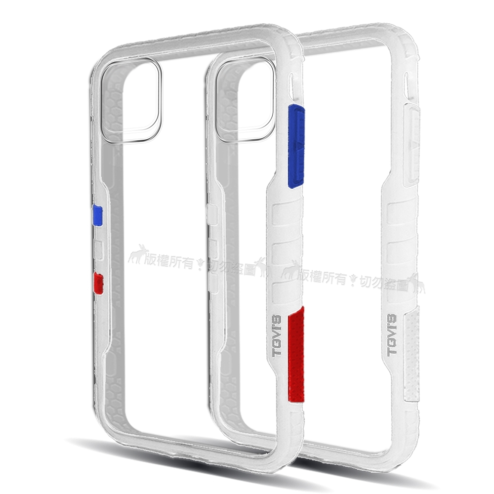 TGVi'S 極勁2代 iPhone 11 Pro 個性撞色防摔手機殼 保護殼 (雪山白)