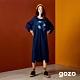 gozo 牛仔立體繡花拼接袖洋裝(深藍)