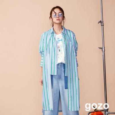 gozo 配色條紋假二件造型長版襯衫(天空藍)