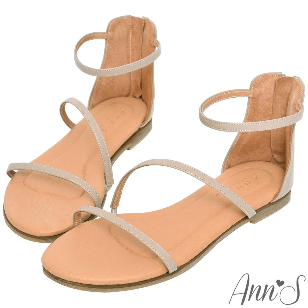Ann'S黃金比例三條帶-頂級牛皮後拉鍊平底涼鞋(版型偏小)-杏