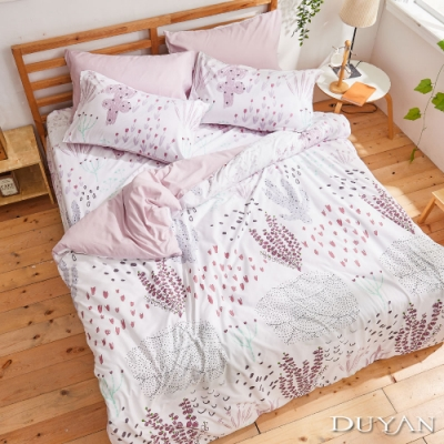 DUYAN竹漾-比利時設計-單人床包被套三件組-粉途風光 台灣製