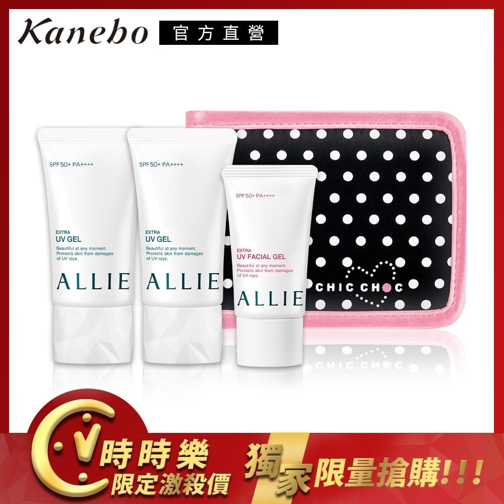 (時時樂) Kanebo 佳麗寶 ALLIE EX UV高效防曬水凝乳升級旅行必敗團購4件組