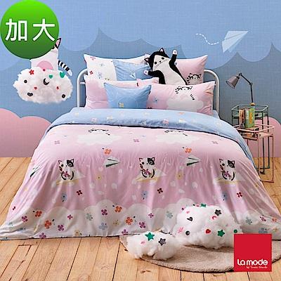 La mode寢飾 貓咪飛行員環保印染100%精梳棉兩用被床包組(加大)