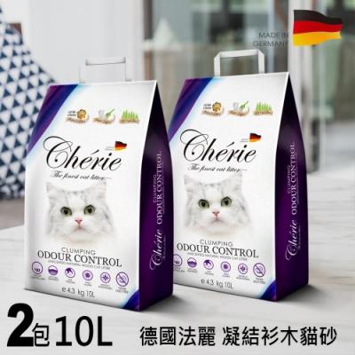 德國Cherie 法麗 有機凝結杉木貓砂 2包組 10L/4.3kg