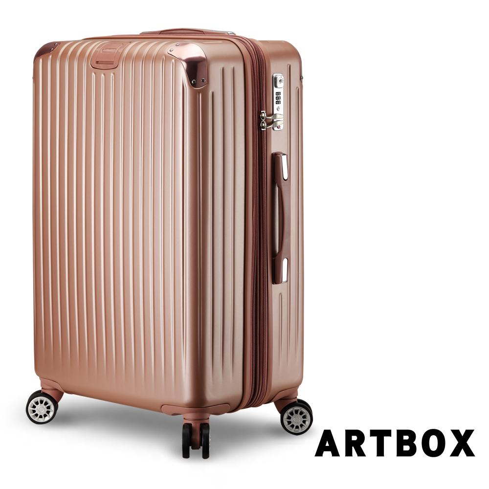 【ARTBOX】旅尚格調 25吋全新凹槽漸消紋霧面行李箱 (玫瑰金)