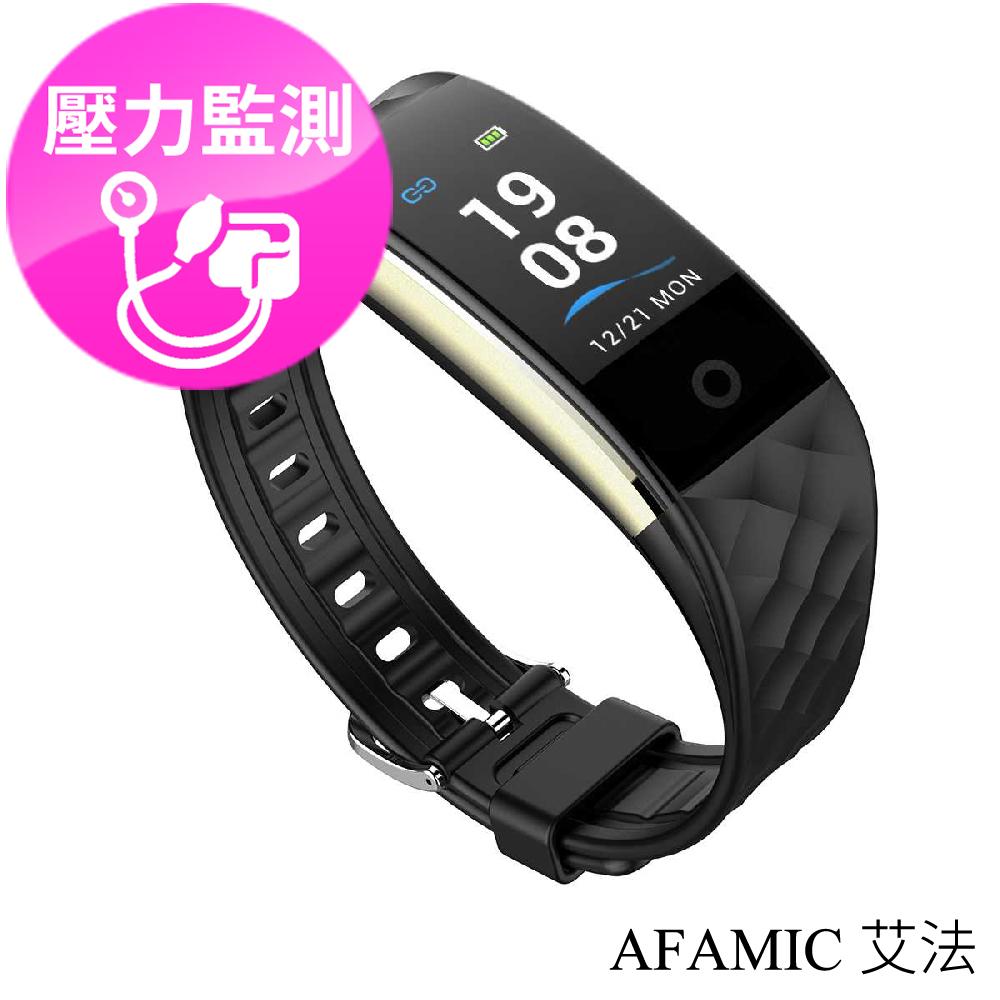 【AFAMIC 艾法】S3動態彩屏智能心率GPS運動手環