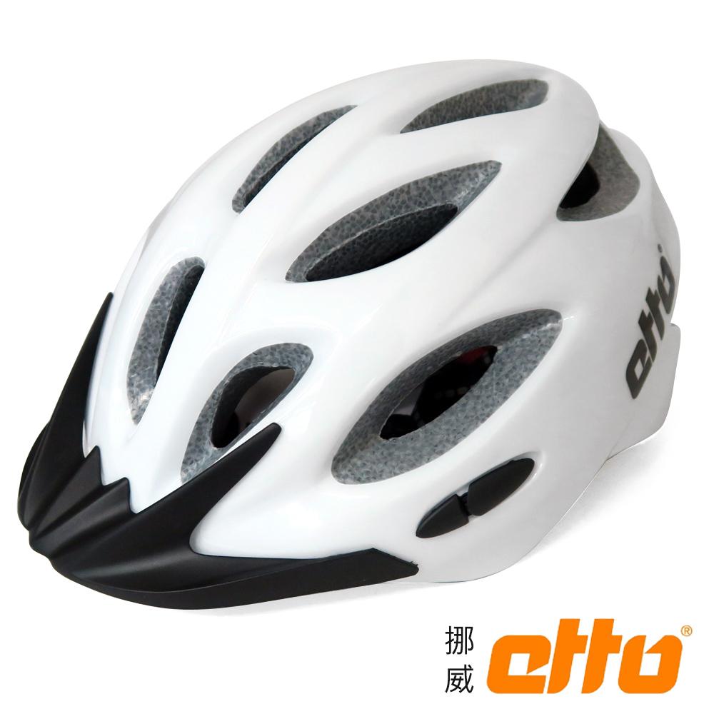 ETTO 挪威 Bernina 自行車兒童安全帽-白