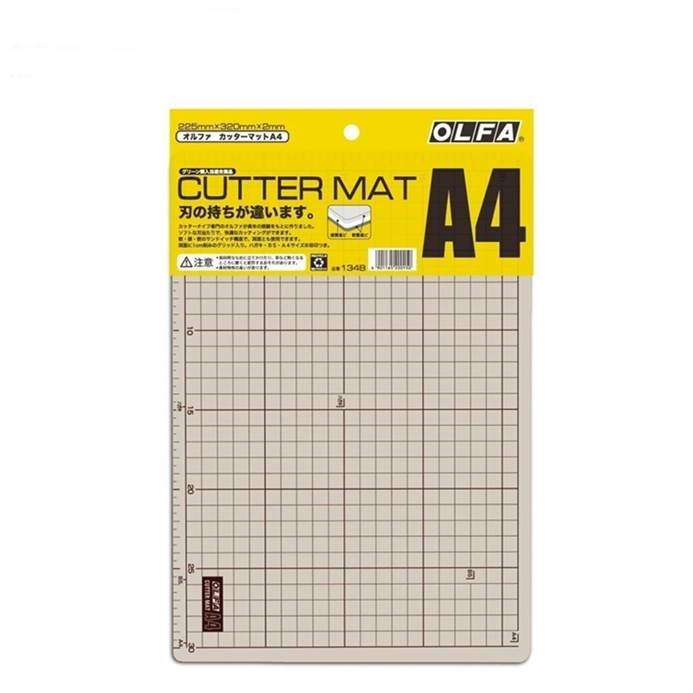 OLFA 雙面切割墊CM-A4 (灰褐+咖啡色)