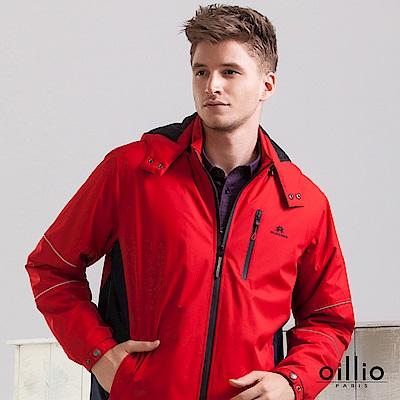 歐洲貴族 oillio 防風防細雨衝鋒外套 頸部防風 夜晚螢光條 紅色