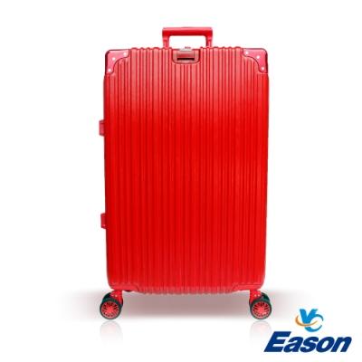 YC Eason 古典26吋鋁框避震行李箱 紅色