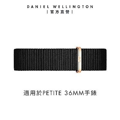 【Daniel Wellington】官方直營 Petite Cornwall 16mm寂靜黑織紋錶帶-玫瑰金 DW錶帶