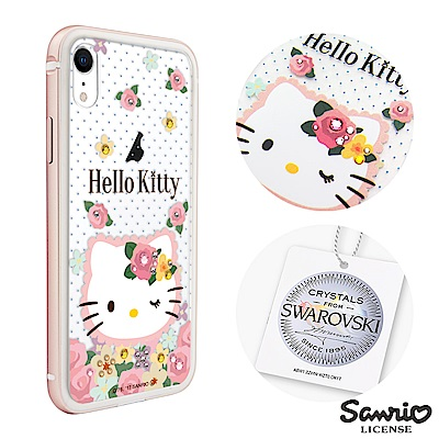 三麗鷗 Kitty iPhone XR 6.1吋施華彩鑽鋁合金屬框手機殼-花園凱蒂