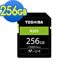 TOSHIBA N203 256GB UHS-I(U1) SDXC 100MB高速記憶卡