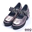 ee9 經典素面百搭鑲嵌水鑽厚底鞋  鐵灰