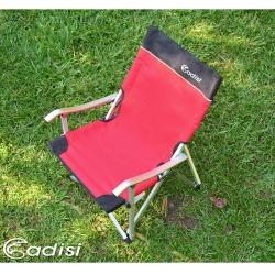 ADISI 小小行星椅 AS15226 深紅/黑色 (折疊椅.導演椅.戶外露營.兒童)