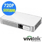 Vivitek Q3+ 便攜式迷你投影機-白色系