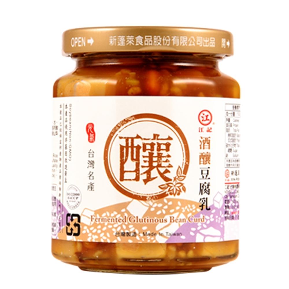 江記 金饌酒釀豆腐乳 310g