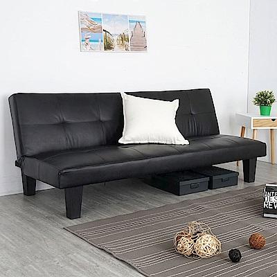 Homelike 泰若爾時尚皮質沙發床(尊爵黑)-177x80x71cm