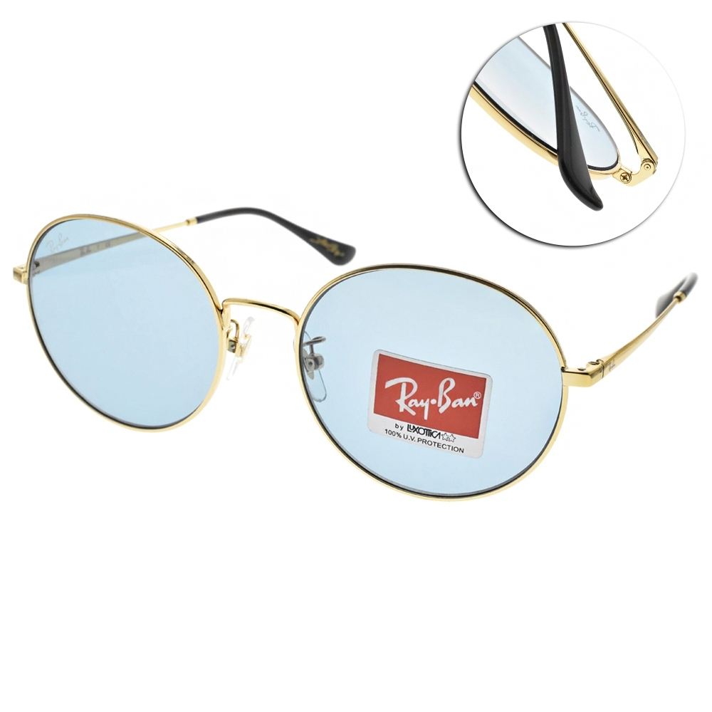 RAY BAN太陽眼鏡 王嘉爾聯名-復古俏皮圓框款/金-藍鏡片#RB3612D 00180