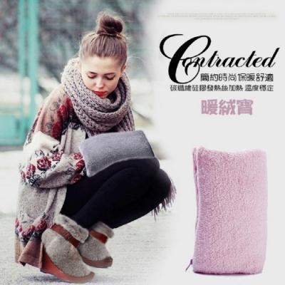 【現貨】充電暖手寶 抗寒 防寒 保暖 暖手 暖暖包