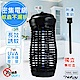 【NAKAY】7W電擊式UVA燈管無死角捕蚊燈(NML-660)防火/吊環 product thumbnail 1