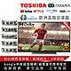 限時賣場-TOSHIBA東芝-55型4K安卓區域控光廣色域六真色PRO3年保智慧聯網三規4KHDR液晶顯示器(55U7000VS) product thumbnail 1
