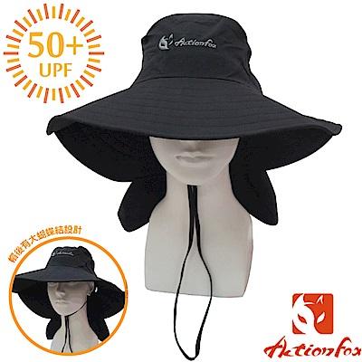 挪威 ACTIONFOX 女新款 抗UV透氣印花遮陽帽UPF50+_黑