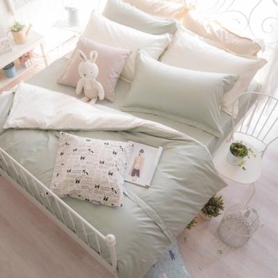 OLIVIA  TWINS 綠X米白 標準雙人床包冬夏兩用被套四件組 MOC莫代爾棉 台灣製