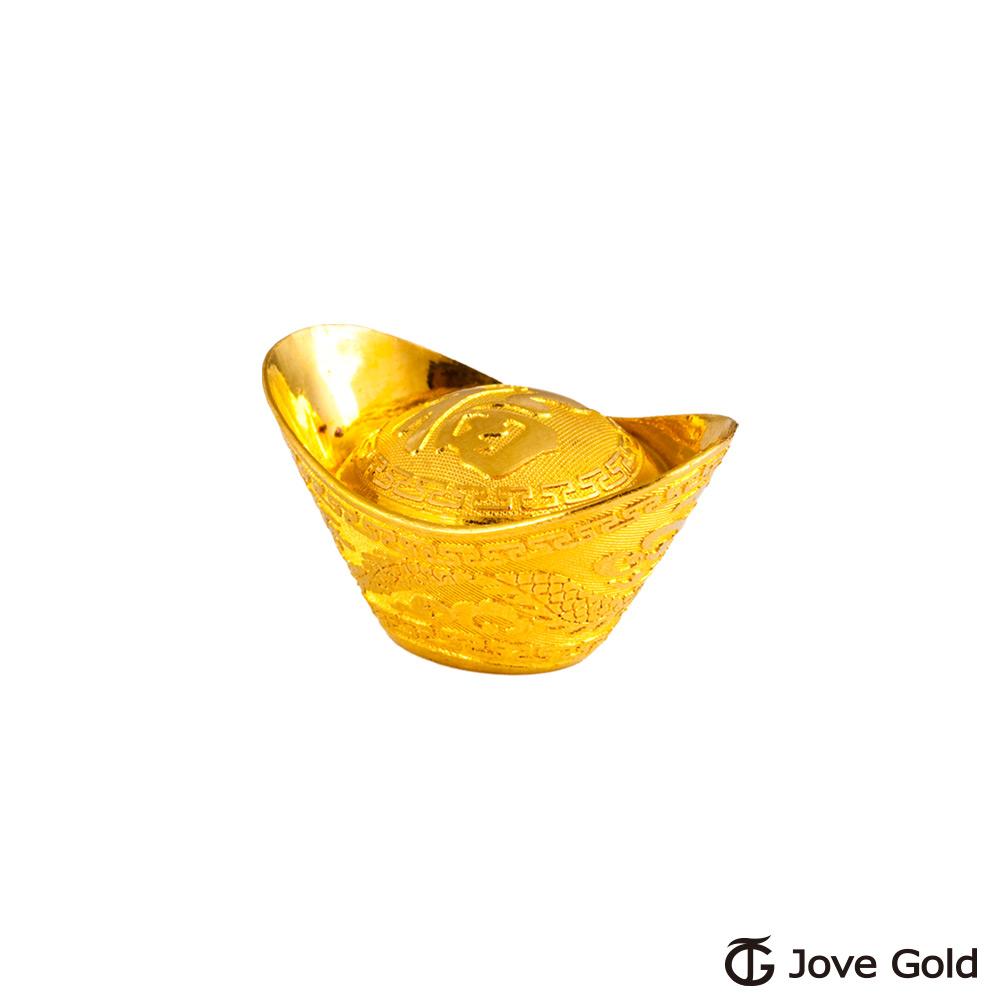 Jove gold 小發財黃金元寶8分8厘x1-福