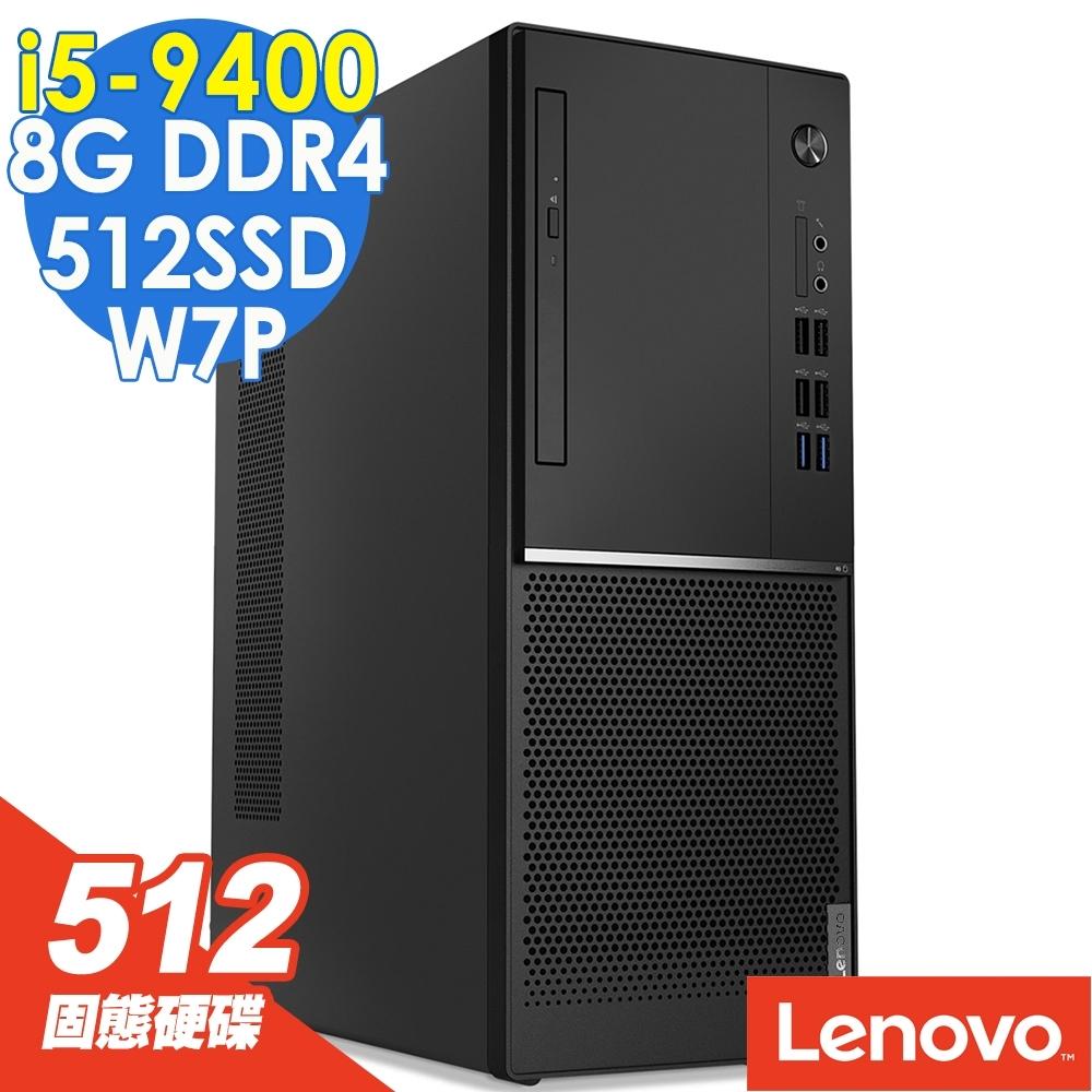 Lenovo V530 Win7電腦 i5-9400/8G/512SD/GT710/W7P