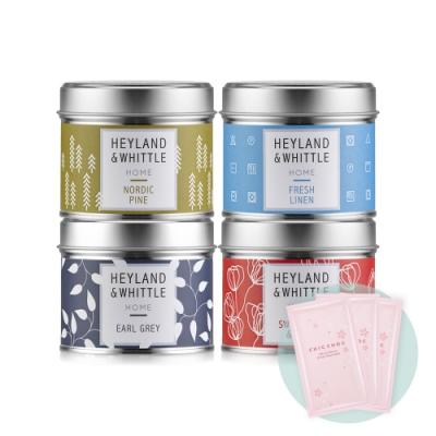 H&W英倫薇朵 HOME系列香氛燭送3入面膜