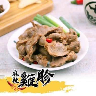 (任選)大滷桶-麻辣雞胗-小辣1包(110g/包)
