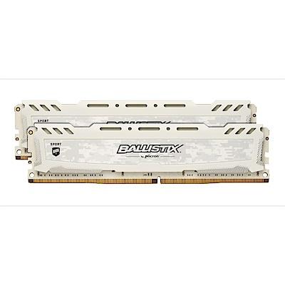 Micron Ballistix D4 3000/16G(8G*2)超頻(雙通)白色散熱片