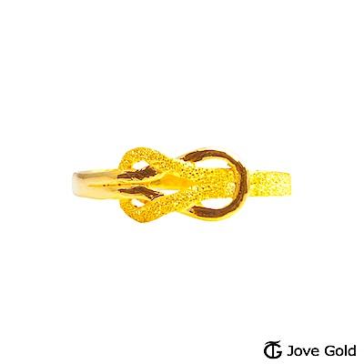 Jove gold 擁抱黃金戒指