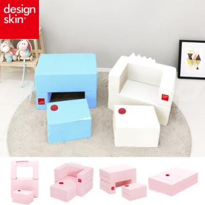 【韓國design skin】兒童蛋糕沙發 三色任選(書桌椅/球池/畫畫/兒童沙發)