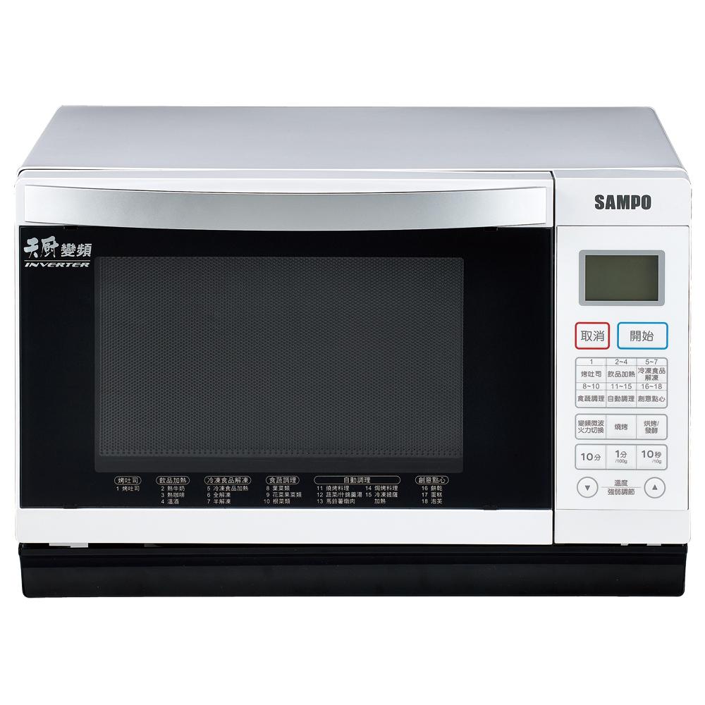 SAMPO聲寶 28公升天廚平台式烘燒烤變頻微波爐 RE-B428PDM