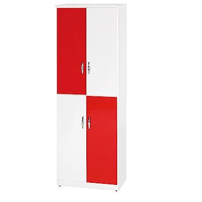 綠活居 阿爾斯環保2.8尺塑鋼高鞋櫃(13色)-83x37x180cm免組