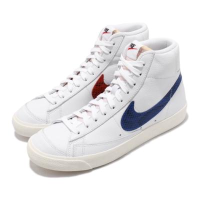 Nike 休閒鞋 Blazer Mid 77 運動 男女鞋 經典款 鴛鴦 皮革 蛇紋 情侶穿搭 白 藍 CW7073100