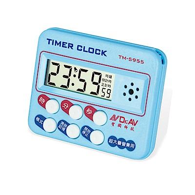 Dr.AV 24小時炫彩數位計時器(TM-5955)